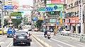 20180509 End of Fuhe Bridge in Yonghe, New Taipei, Taiwan 台灣新北 福和橋永和端 (IMG 3611).jpg