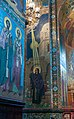 2019-07-30-3544-Saint-Petersburg-Church of the Saviour on the Blood interior.jpg