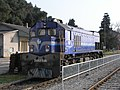 2062 036 locomotive (2).JPG