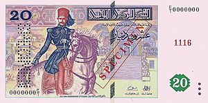 Hayreddin Pasha - Kheireddine Ettounsi on Tunisian 20 dinar note (1992).