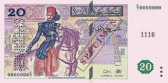 Hayreddin Pasha - Kheireddine Ettounsi on Tunisian 20 dinar note (1992).
