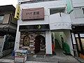 2 Chome Senninchō, Hachiōji-shi, Tōkyō-to 193-0835, Japan - panoramio (63).jpg