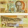 2 Ghana Cedis.jpg
