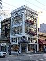 303 Sutter Street San Francisco.jpg