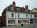 31-37 High Street - geograph.org.uk - 1304781.jpg
