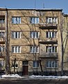 36 Zarytskyh Street, Lviv (01).jpg