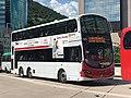 381 Free MTR Shuttle Bus E5B 25-07-2019.jpg