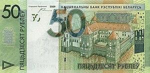 50 Belarus 2009 front