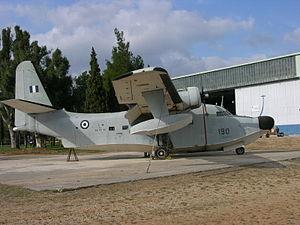 51-7190 Grumman SA-16B Albatross Hellenic Air Force Museum, Tatoi-Dekelia.jpg