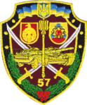 57 ОМПБр.png