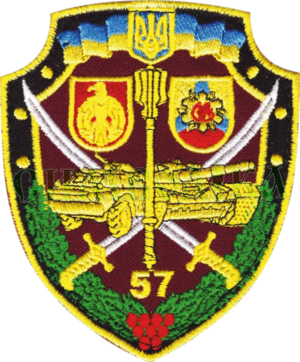 57th Motorized Brigade (Ukraine) - 57th Motorized Brigade shoulder sleeve insignia
