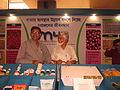 5th Agro Tech Bangladesh, 28-30 May, 2015 at Basundhara International Convention City, Dhaka 32.JPG