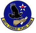 607 Combat Plans Sq emblem.png