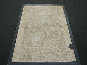 69-32-F, Newspaper, The Daily Citizen, Vicksburg 2nd July 1863..jpg