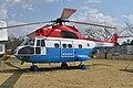 Aérospatiale SA.330F Puma 'JA9512' (48284611117).jpg