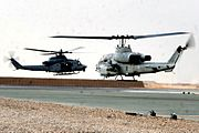 AH-1W UH-1Y take off from Bastion Afghanistan 2009