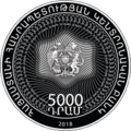 AM-2018-Ag-5000dram-Currency-25-a.png