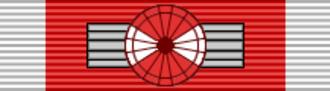Robert E. Cushman Jr. - Image: ARG Order of May Commander BAR