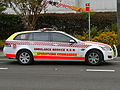 ASNSW Ops Commander Commodore Sportswagon - Flickr - Highway Patrol Images.jpg