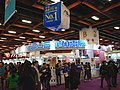 ASUS booth, Taipei IT Month 20191207a.jpg