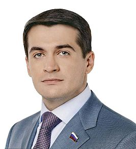 прокопьев александр сергеевич жена фото