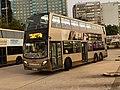 ATENU311 KMB 74E 03-12-2020.jpg