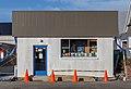 A building at Edgeware St, St Albans, Christchurch, New Zealand.jpg