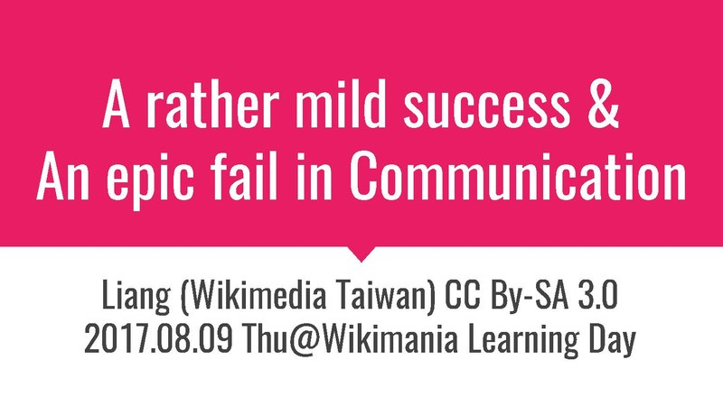File:A rather mild success and epic fail in Communications - Liang-chih Shang Kuan.pdf
