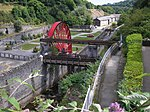File:A second waterwheel for Laxey - geograph.org.uk - 546387.jpg