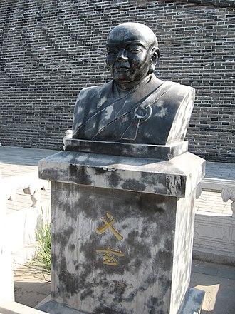 Linji Yixuan - A statue of Linji Yixuan under the southern gate of Zhengding Hebei, China