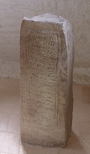 Samson of Dol - Abbott Samson's Pillar Cross at St Illtud's Church, Llantwit