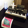 "Ace Tone Rhythm Ace FR-3 - ""The Synth World in Naniwa"" screenings, talk, and live - UPLINK, Shibuya, 2014-08-24"