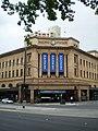 AdelaideRailwayStationAdelaide.jpg