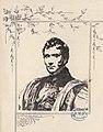 Adelon, Nicolas-Philibert (1782-1862) CIPA0409.jpg