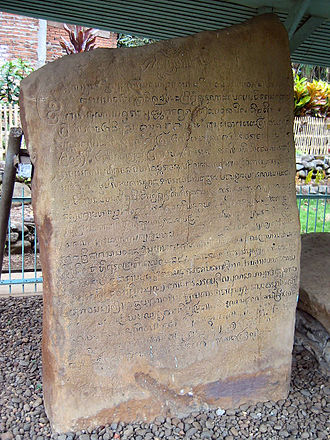 Pagaruyung Kingdom - An inscribed stone from Adityawarman's kingdom