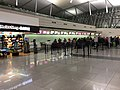 Aeropuerto de Carrasco interior 03.jpg