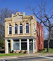 Afro American Insurance Company Building.jpg