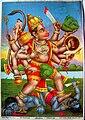 Ahimahi Vadh, Ravi Varma Press.jpg