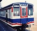 Aichi Loop Line 100 at Kitano Masuzuka Station.jpg