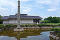 Aichi Prefectural Ceramic Museum03-r.jpg