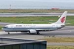 Air China, B737-800, B-5508 (17829572614).jpg