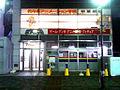 AkibaBloodDonationRoom1 & YoyogiAnimationGakuinAkiba.jpg