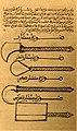 Al-Andalus Medical.jpg