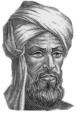 Al-Khwarizmi portrait.jpg