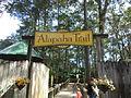 Alapaha Trail sign at Wild Adventures.JPG