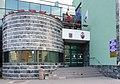 Alba Iulia, Rathaus, 1.jpeg