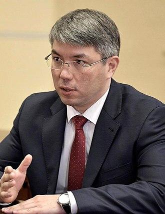 Alexey Tsydenov - Image: Aleksey Tsydenov (2017 02 07) 2