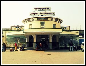 Northeast Frontier Railway zone - Alipurduar Railway Junction Station