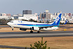 All Nippon Airways, B737-800, JA82AN (23531906854).jpg