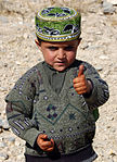 An Afghan Boy Gives a thumbs Up DVIDS11997.jpg